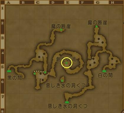 ドラクエ10創世の渦場所