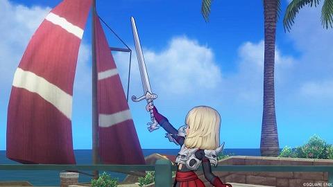 ドラクエ10魔剣士の剣