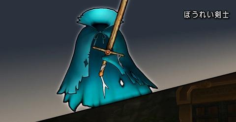 ドラクエ10賢者職業クエストぼうれい剣士
