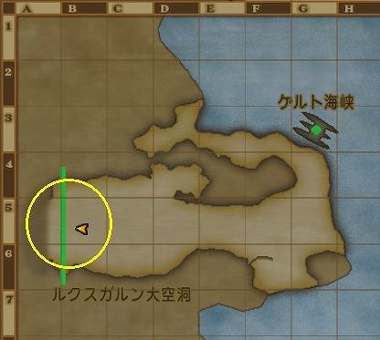 ドラクエ10ガルミゴの盾島
