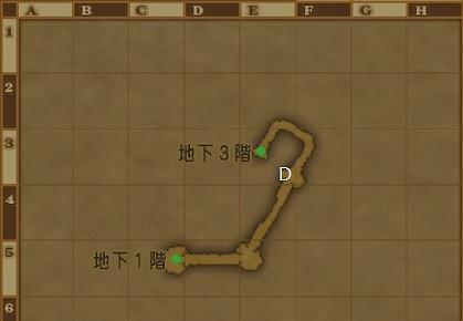 ドラクエ10魔ルクスガルン大空洞地下2階宝箱