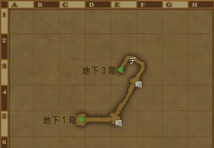ドラクエ10魔ルクスガルン大空洞地下2階キラキラ
