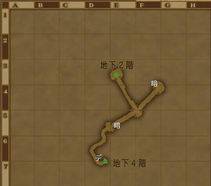 ドラクエ10魔ルクスガルン大空洞地下3階キラキラ