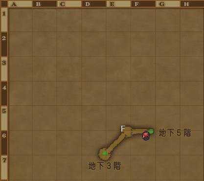 ドラクエ10魔ルクスガルン大空洞地下4階宝箱