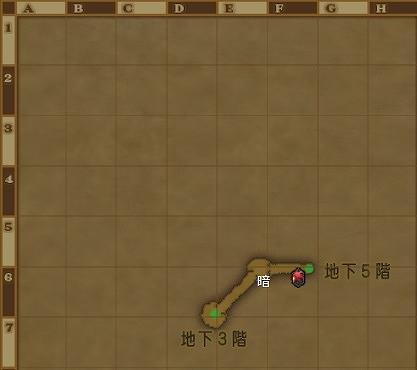 ドラクエ10魔ルクスガルン大空洞地下4階のキラキラ