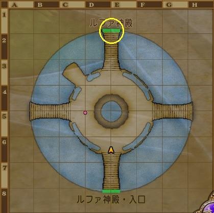 ドラクエ10ルファ神殿・中央塔1階