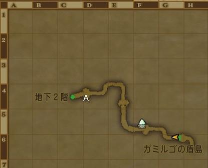 ドラクエ10盾ルクスガルン大空洞地下1階宝箱