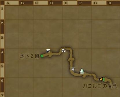 ドラクエ10盾ルクスガルン大空洞地下1階キラキラ
