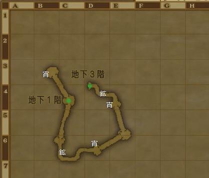 ドラクエ10盾ルクスガルン大空洞地下2階キラキラ