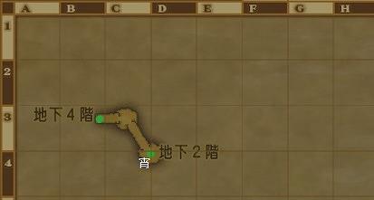 ドラクエ10盾ルクスガルン大空洞地下3階のキラキラ