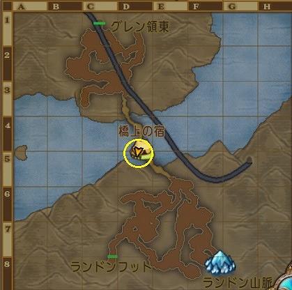 ドラクエ10盾島行き方