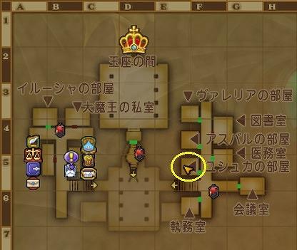 ドラクエ10大魔王城ユシュカ場所