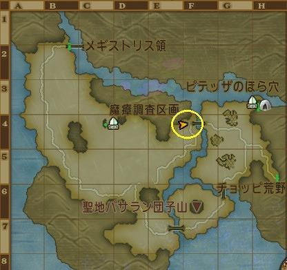 ドラクエ10はぐレモンからの挑戦12ヒントその3場所
