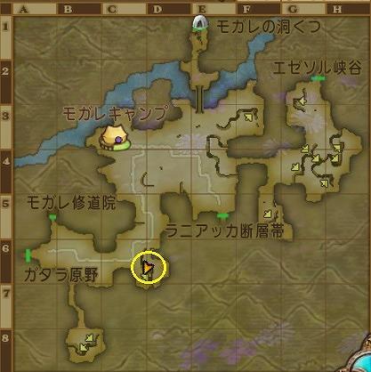 ドラクエ10はぐレモンからの挑戦12ヒントその4場所