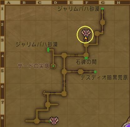 ドラクエ10魔術の深淵入手場所