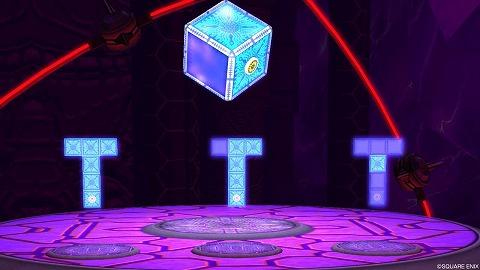 ドラクエ10終末の径立方体