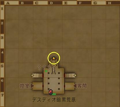 ドラクエ10大魔王城1階の扉