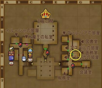ドラクエ10大魔王城医務室