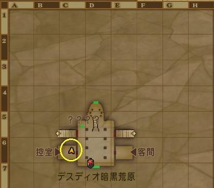 ドラクエ10大魔王城モモモ場所