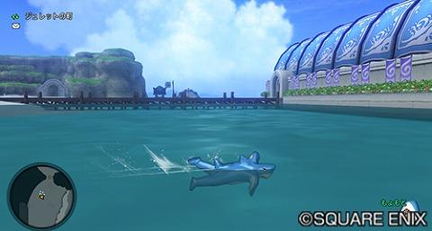 ドラクエ10サメの着ぐるみスーツ