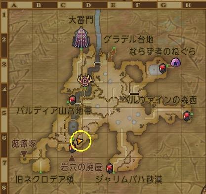 ドラクエ10剣の霊壇場所