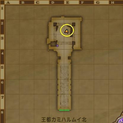 ドラクエ10陽衆の隠れ家ヨイ