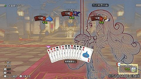 ドラクエ10勇者姫の背景