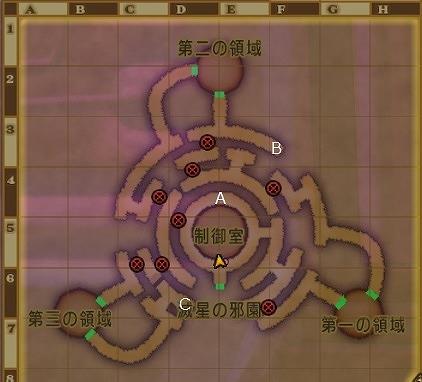 ドラクエ10滅星の邪園宝箱