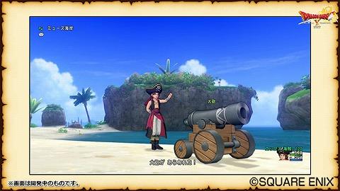 ドラクエ10海賊大砲