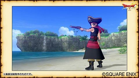 ドラクエ10海賊銃