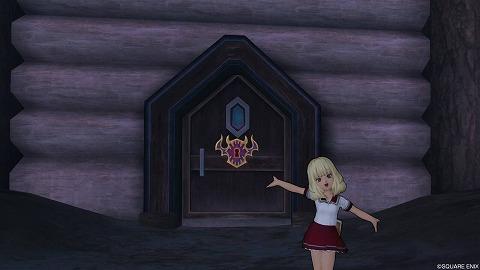 ドラクエ10グラデル台地魔仙卿のカギの扉